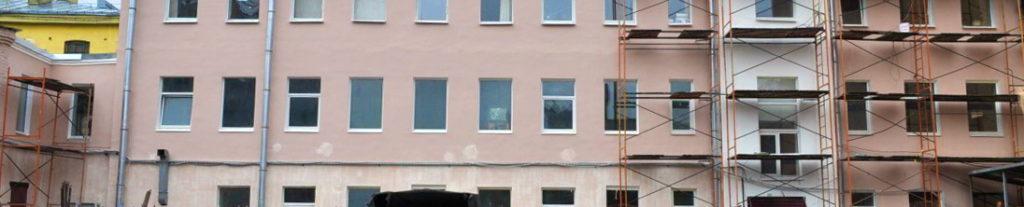 Окраска фасада в Улан-Удэ