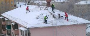 Очистка крыш от снега в Улан-Удэ, уборка снега с крыш